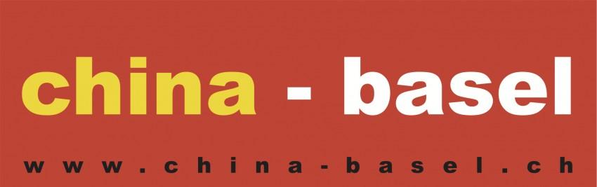 CHINA_BASEL_logo_vektor[1] Kopie