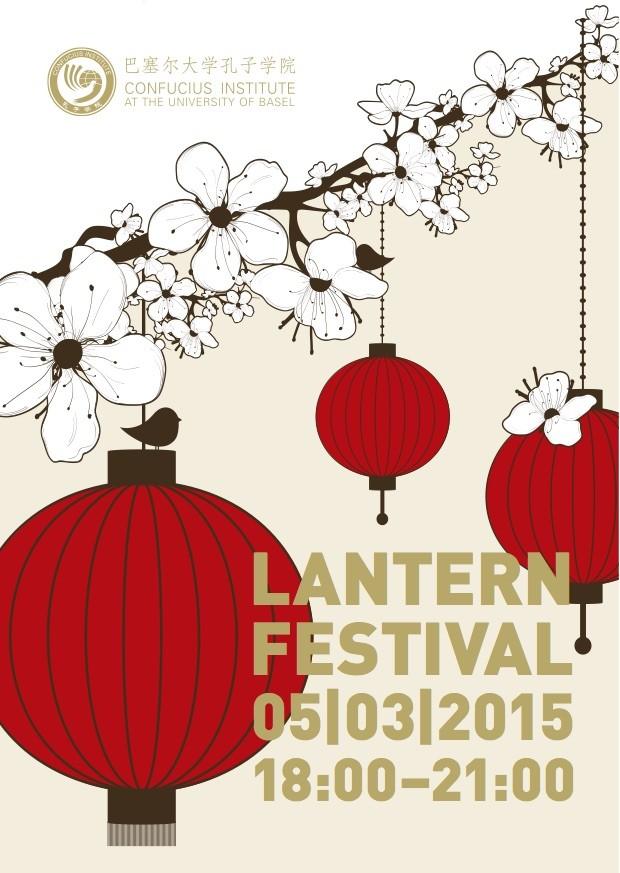 Flyer_Lantern Festival Bild 1