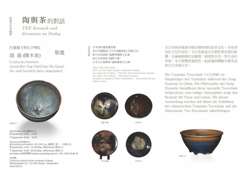 FLYER Tee Keramik und Zeremonie im Dialog Kopie