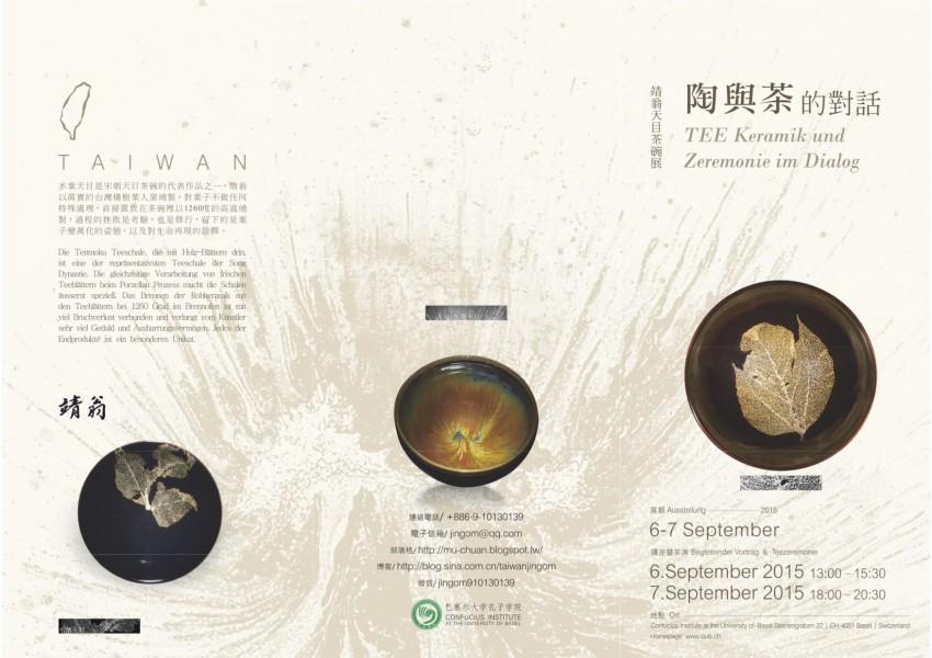 FLYER Tee Keramik und Zeremonie im Dialog Kopie2