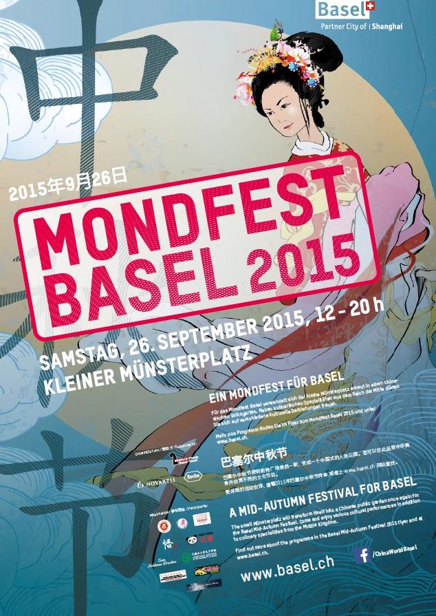 POSTER_mondfest_2015_web_3__pdf