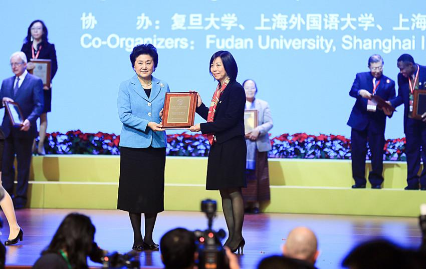 Konfuzius-Institut_des_Jahres_2015