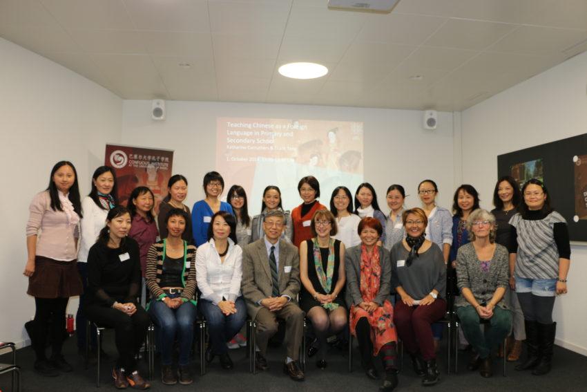 2014-10-31 英美中小学汉语教学讲座合影