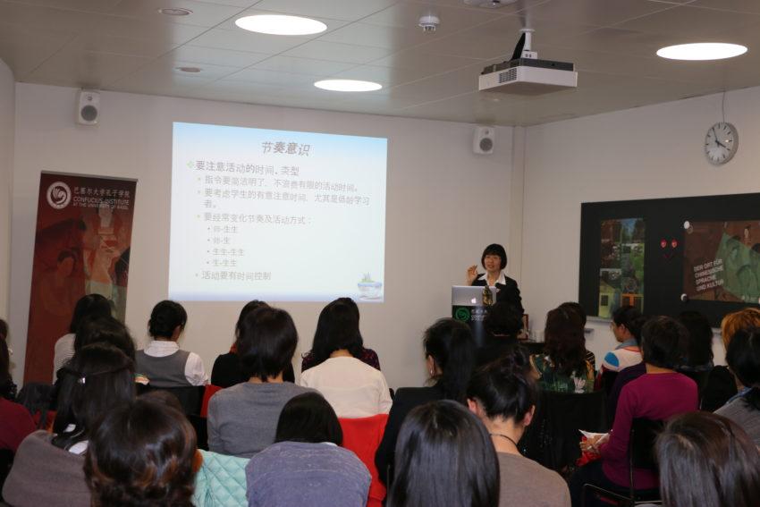 2014-11-02 丁安琪教授做讲座